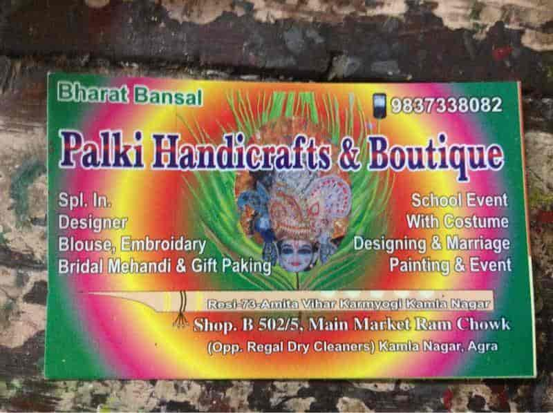 Palki Handicrafts Boutique Kamla Nagar Costumes On Hire In Agra