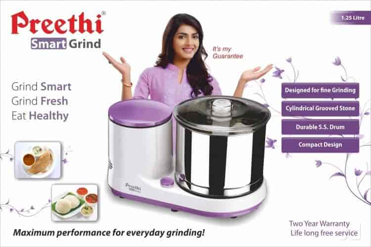 Attractive Preethi Kitchen Appliances Part - 2: Preethi Kitchen Appliances Pvt Ltd, Shahpur Road - Mixer Grinder Dealers In  Ahmedabad - Justdial