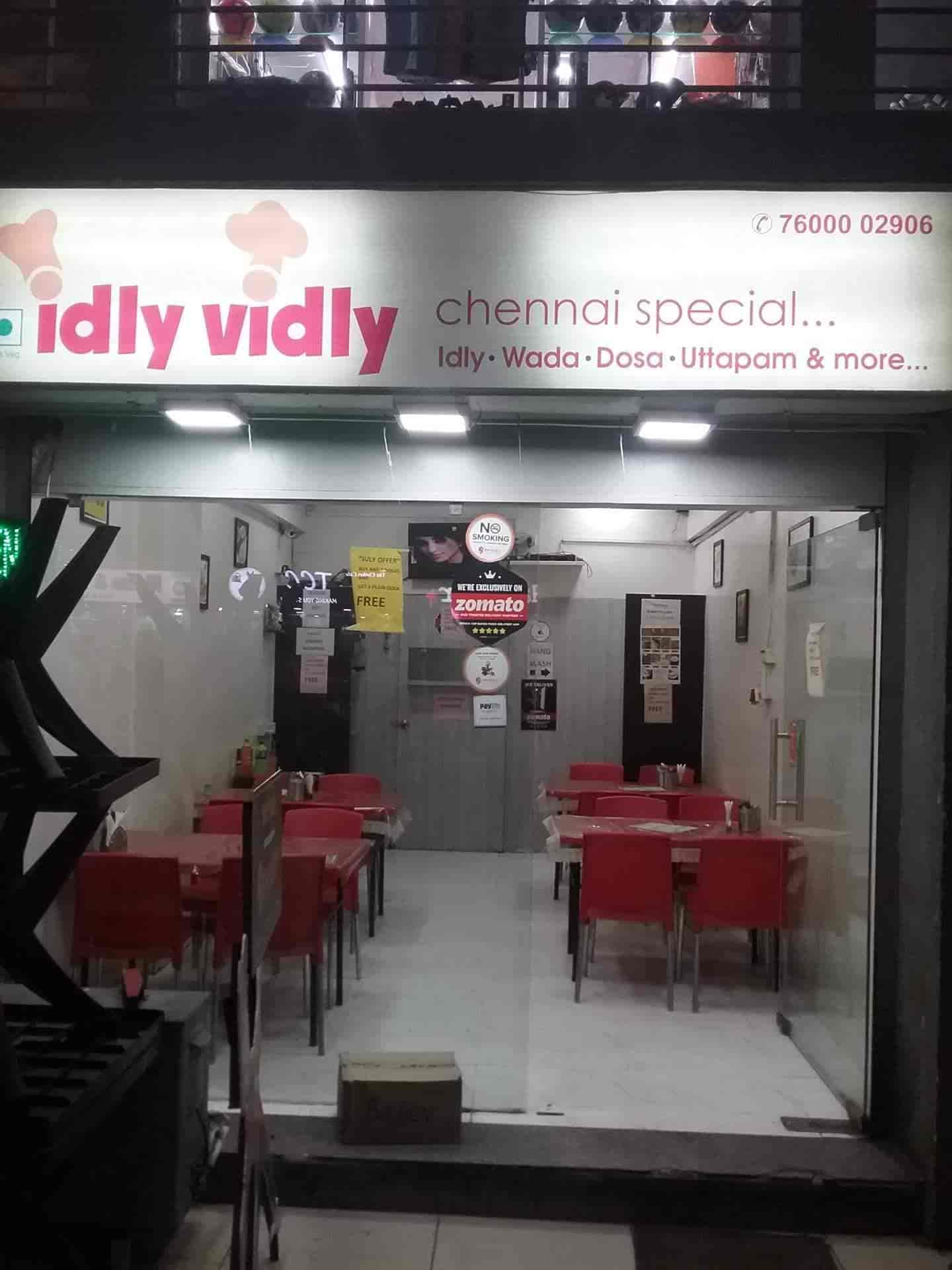 Idly Vidly Photos, South Bopal, Ahmedabad- Pictures & Images