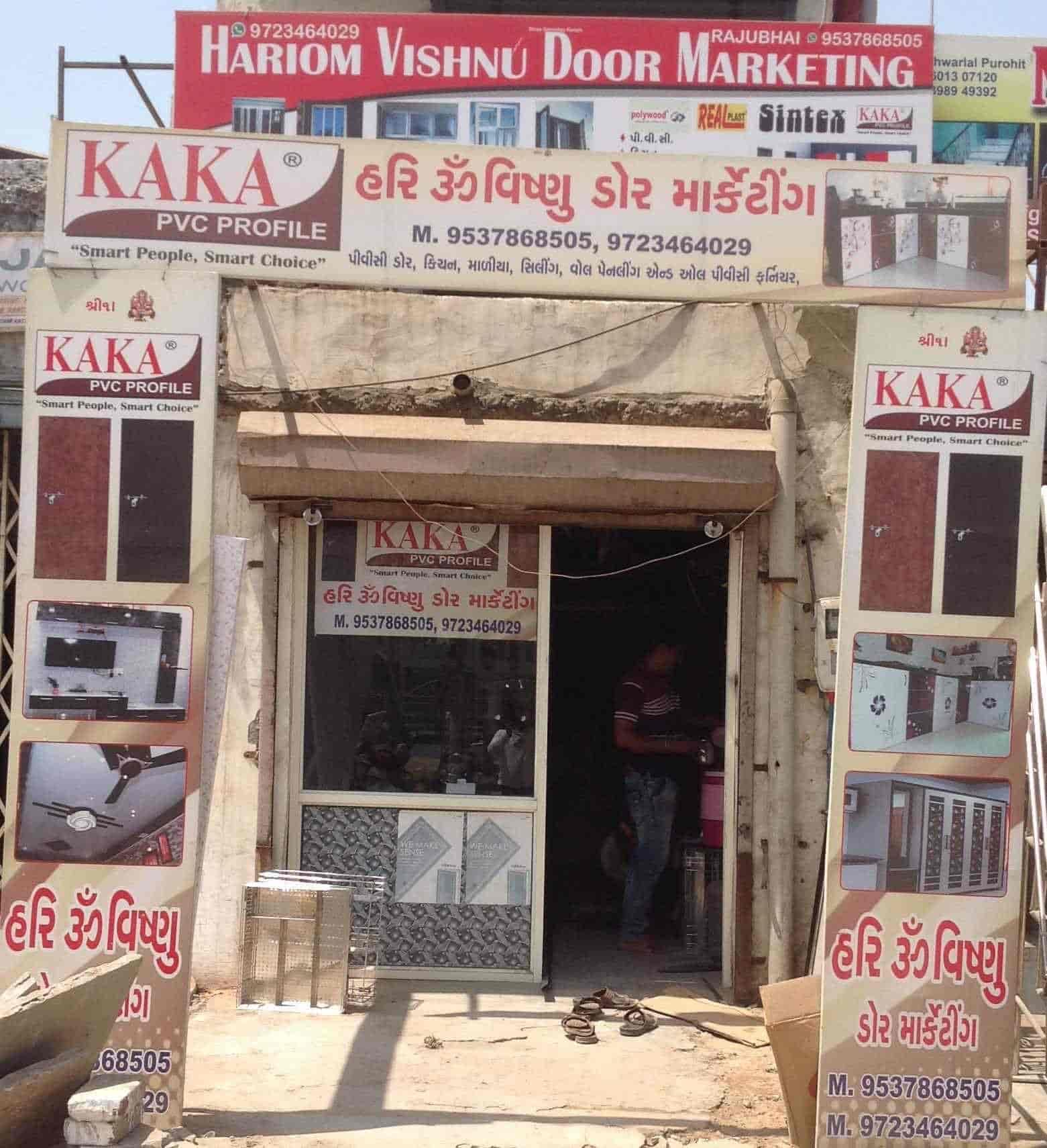 Hariom Vishnu Door Marketing Photos Saraspur Ahmedabad Pictures