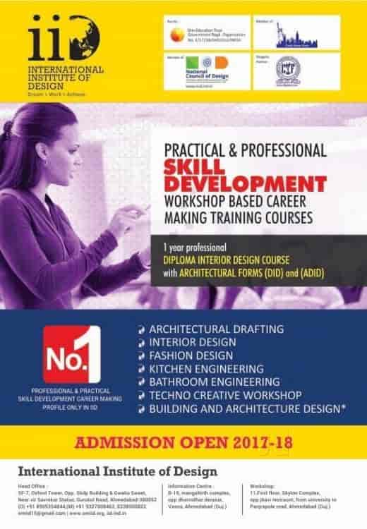 International Institute Of Design Gurukul Road Ahmedabad