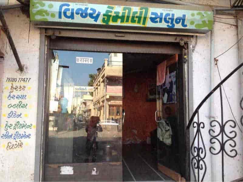 New Vijay Family Salon Photos, Chandlodiya, Ahmedabad- Pictures