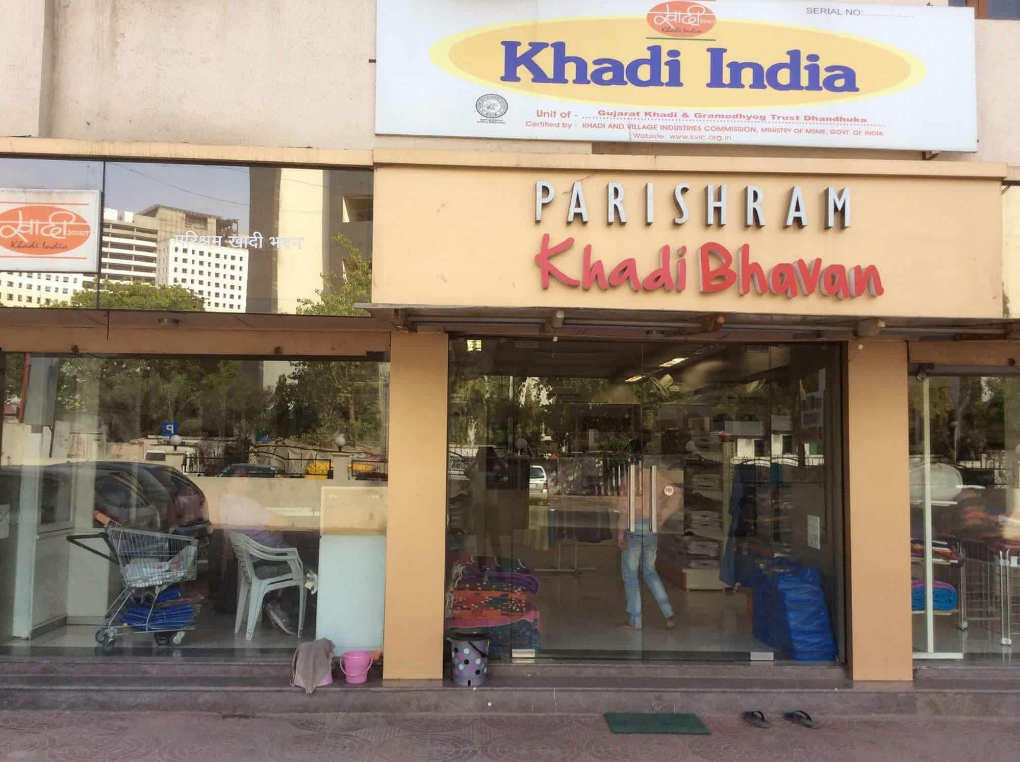 6335c8de761 Best Deal. Readymade Garment Retailers Distance 4.82 KM. Parishram Khadi  Bhavan in Ellis Bridge, Ahmedabad