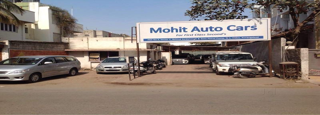 Mohit Auto Cars CIDCO N Mohite Auto Cars Second Hand Car - Autocars