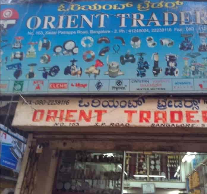 X trade brokers praca opinie pafalgar