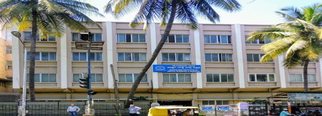 Bangalore Institute of Dental Science Direct Admission