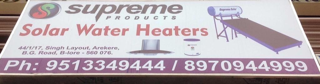 Supreme Solar Water Heater Reviews Arekere Village Bangalore 5 Ratings Justdial