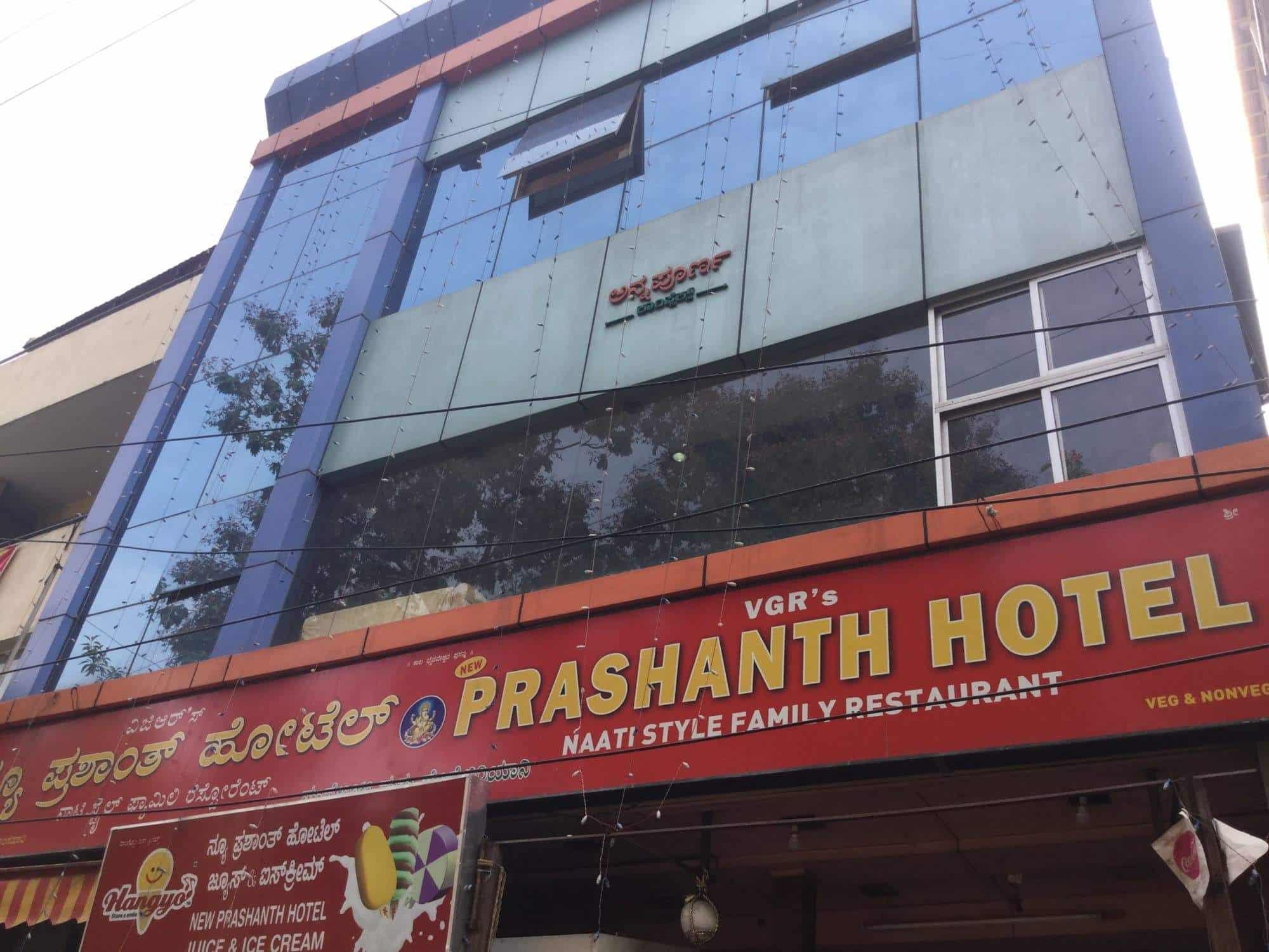 New Prashanth Hotel Malleswaram Bangalore South Indian Cuisine Restaurant Justdial