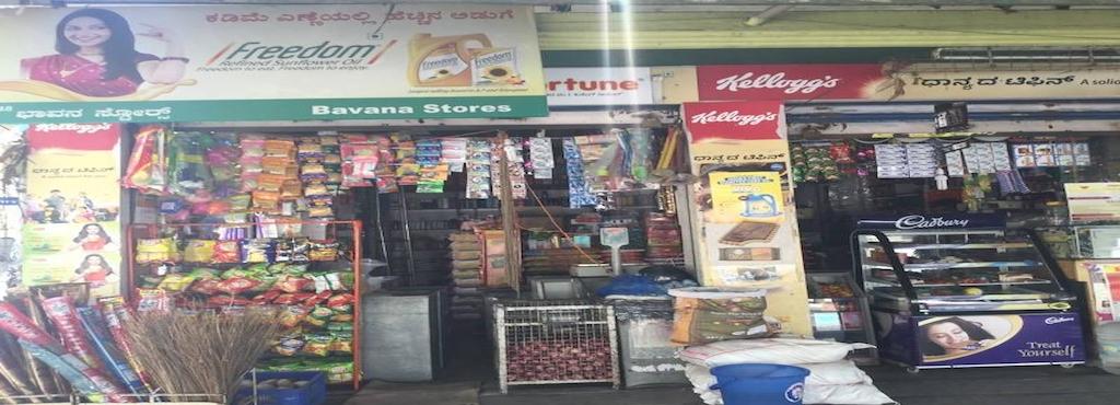 Mahalakshmi stores banashankari 1st stage mahaluxmi stores mahalakshmi stores solutioingenieria Choice Image
