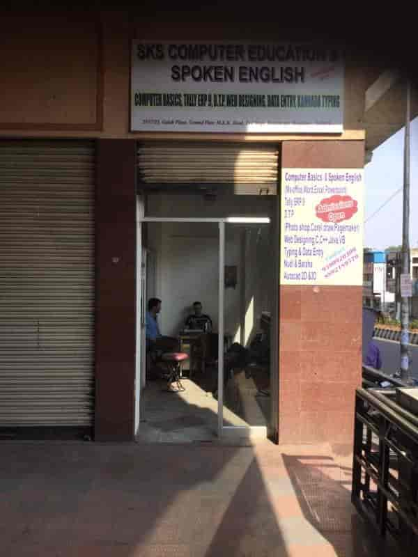 Top 30 Kannada Typing Services in Bellary Main Road
