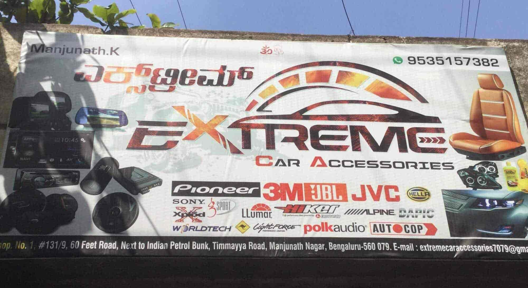 Extreme Car Accessories Photos, Vijayanagar, Hyderabad- Pictures ...