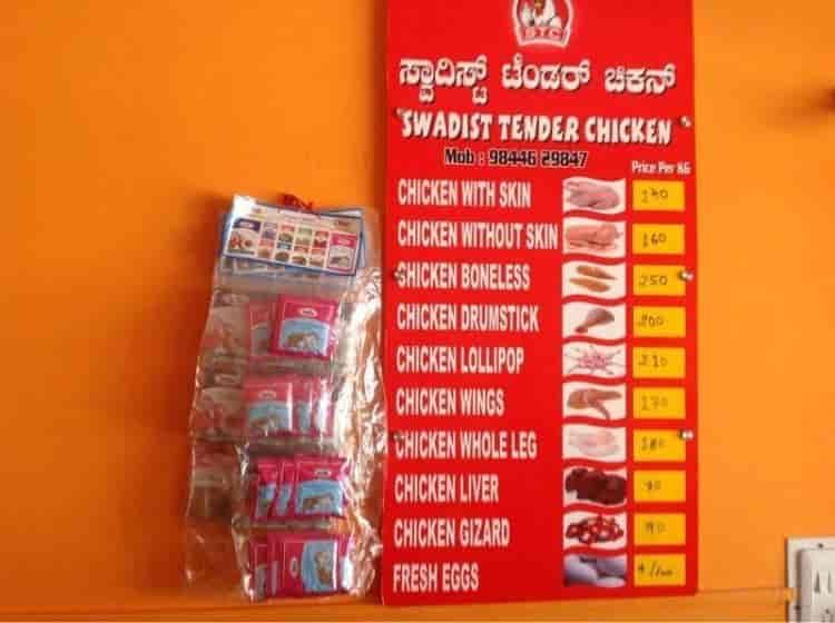 Swadist Tender Chicken Yelahanka Bangalore Chicken Retailers Justdial