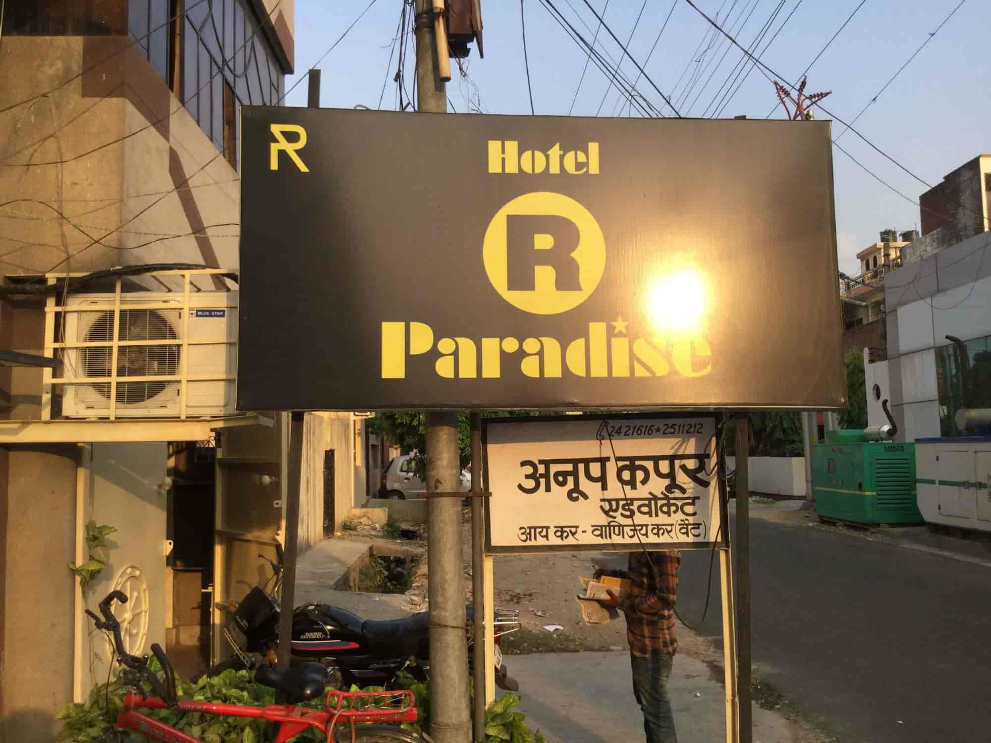 Hotel R Paradise Photos Civil Lines Bareilly Hotels Rs 1001 To