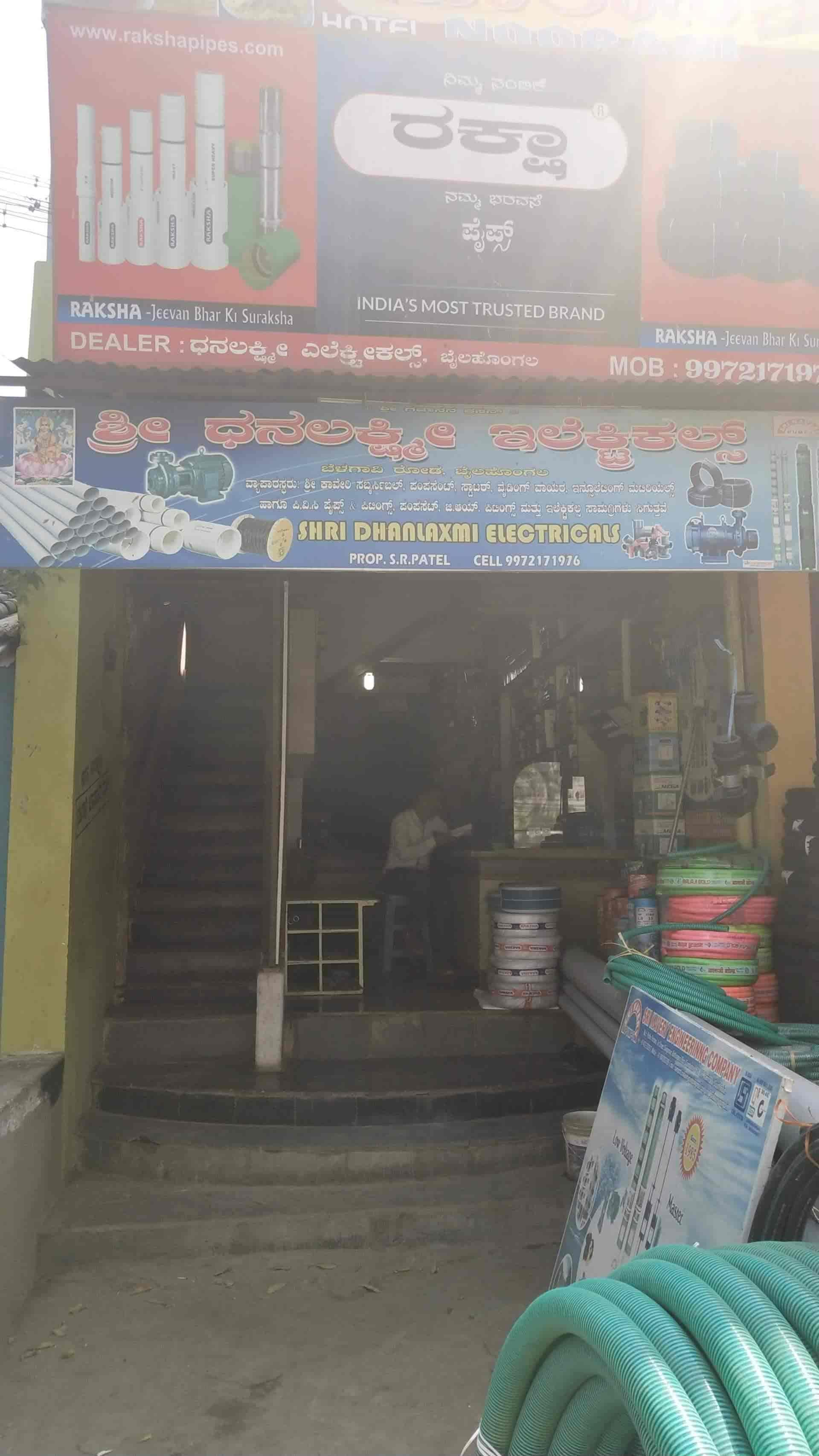 Top Ksb Submersible Pump Dealers in Dharwad Road Belgaum