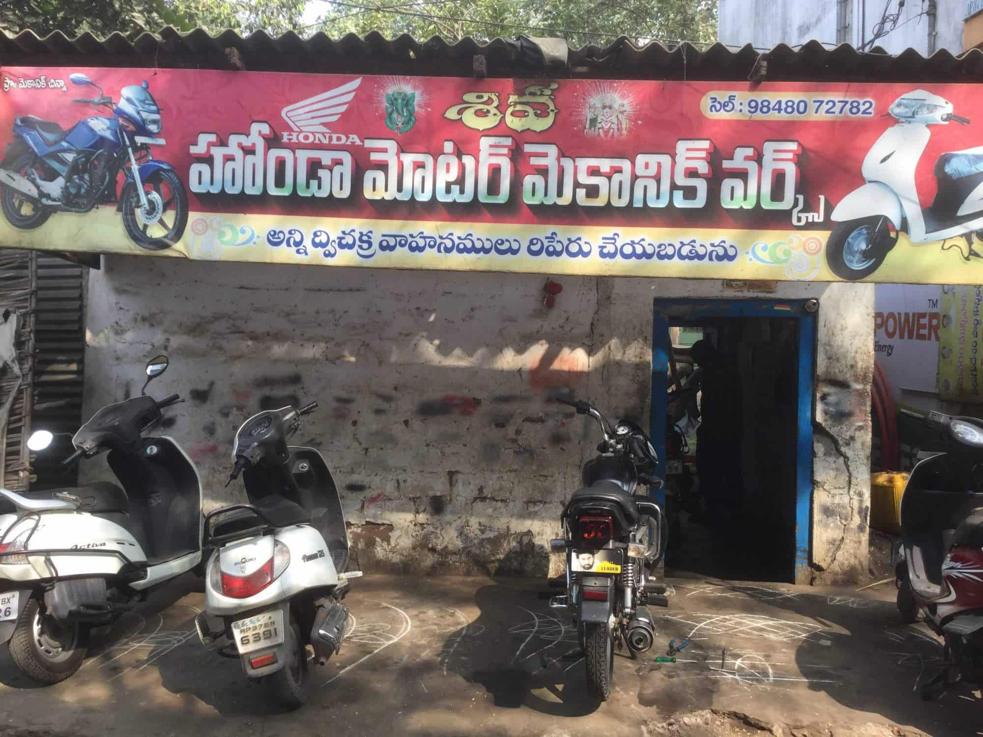 Siva Honda Motor Works Photos Bhimavaram Two Wheeler Repair Services