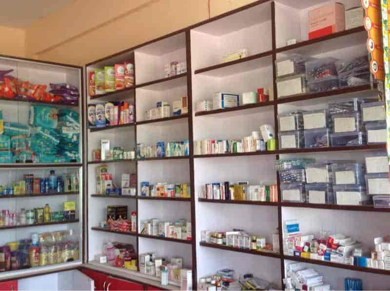 . Kamal Medical Stores  Arera Colony   Chemists in Bhopal   Justdial