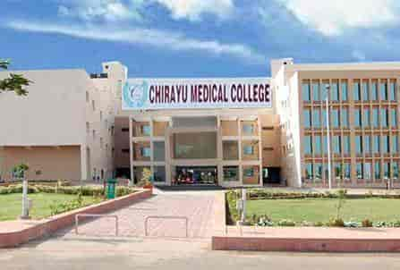 Image result for चिरायु मेडिकल कॉलेज bhopal photo