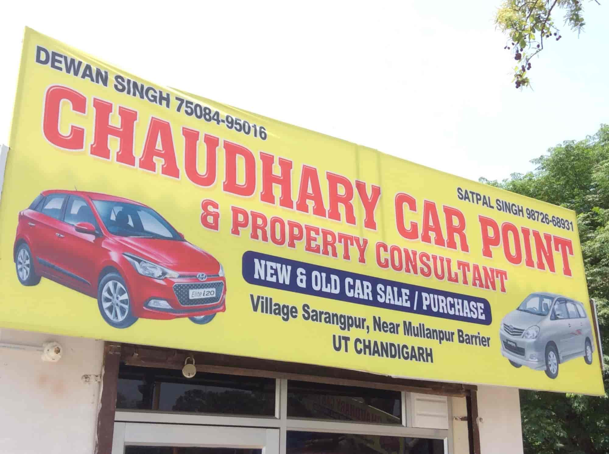 Chaudhary Car Point (Closed Down), Sarangpur - Choudhary Car Point ...