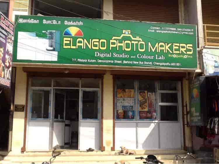 Photomakers