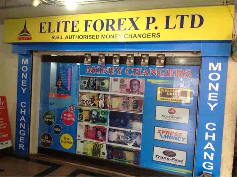 Elite forex currency exchange форекс брокеры в германии