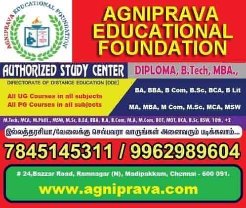 Agniprava Education Foundation Madipakkam Chennai