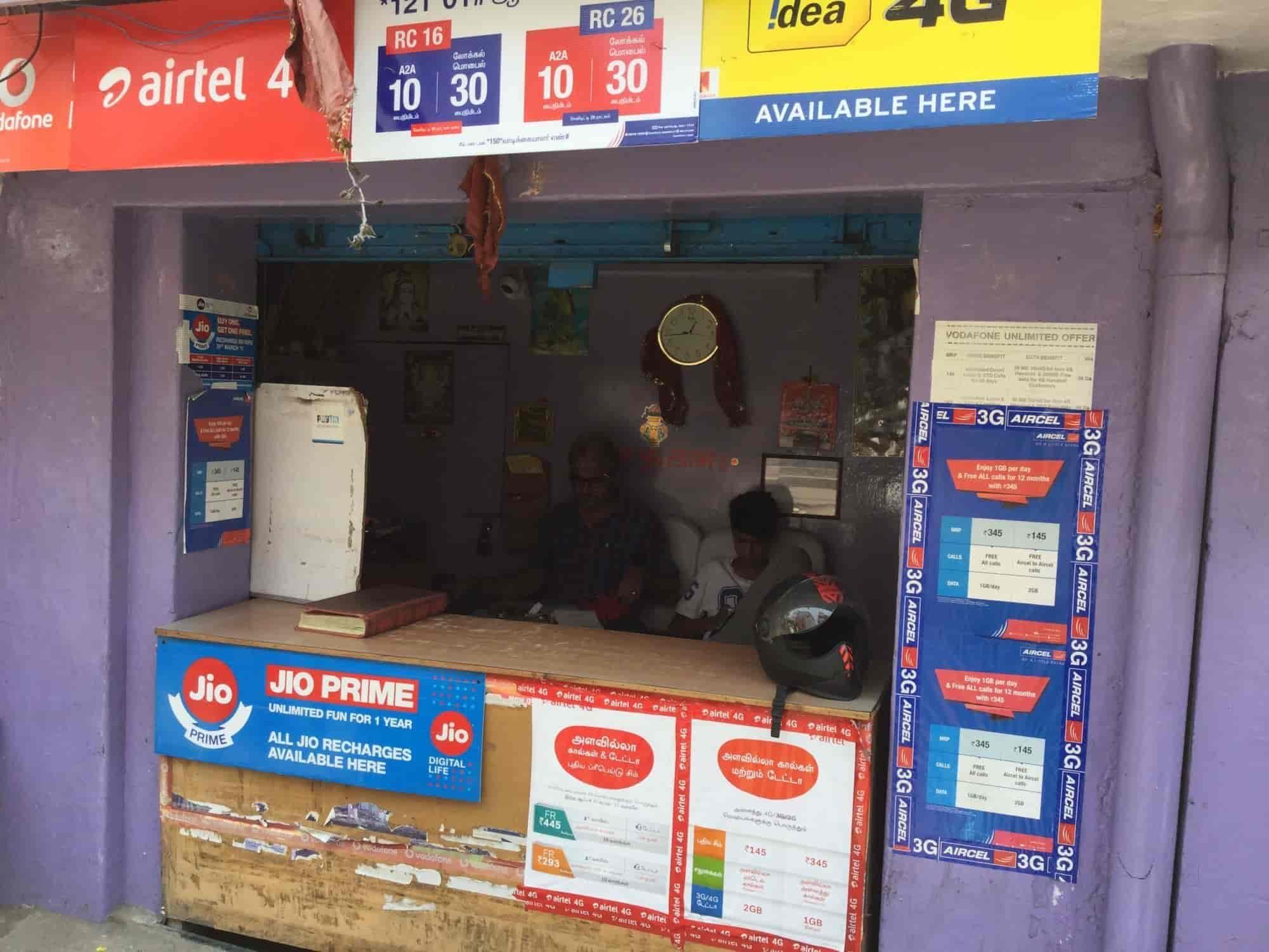 Sri Krishna Mobile Recharge Shop Otteri 4g Mobile Phone