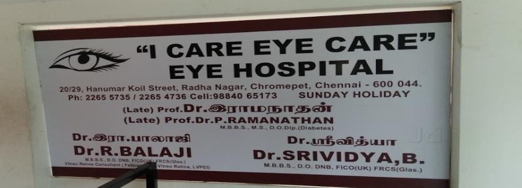 5ceb1eda16e Dr. Balaji Ramanathan (I Care Eye Care Eye Institute)