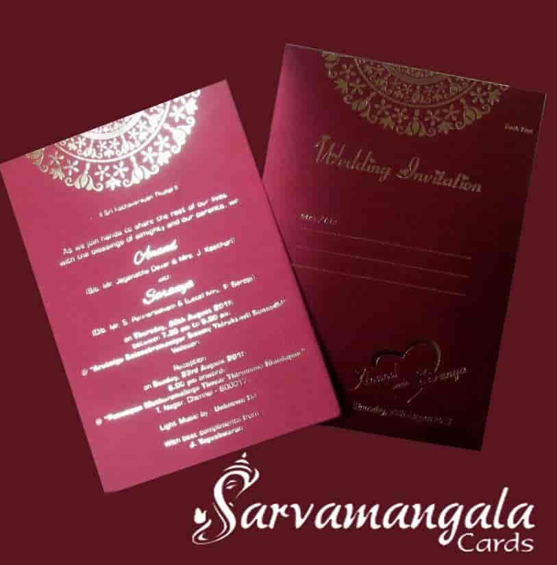 sarvamangala cards, Vadapalani - Printers For Visiting Card in ...