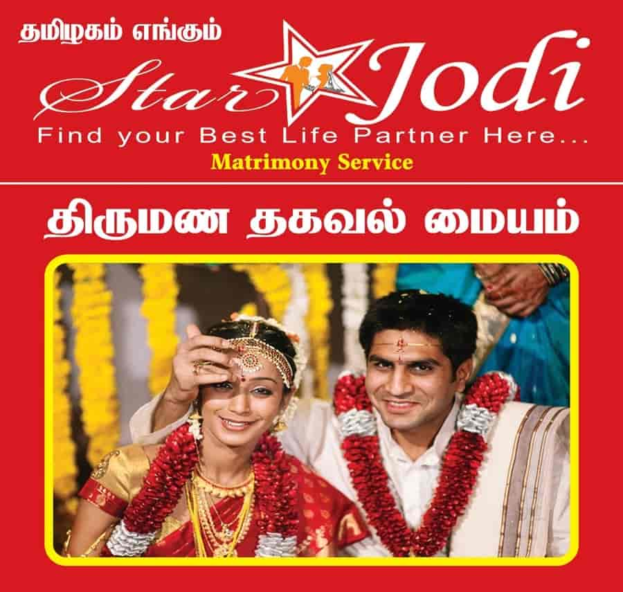 Top 100 Matrimonial Bureaus For Widow in Guindy Industrial Estate