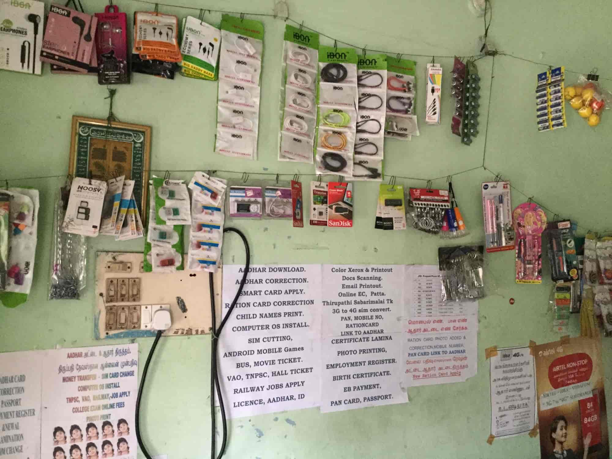 Abm enterprises paraniputhur pan card consultants in chennai abm enterprises paraniputhur pan card consultants in chennai justdial aiddatafo Image collections