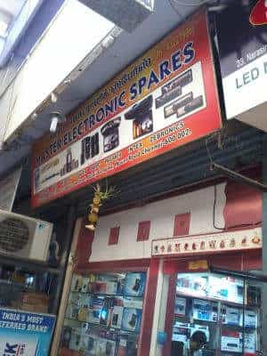 Master Electronic Spares Photos, Mount Road, Chennai