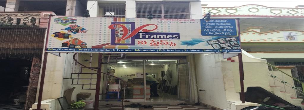 V Frames, Chilakaluripet HO - Photo Studios in Chilakaluripeta ...