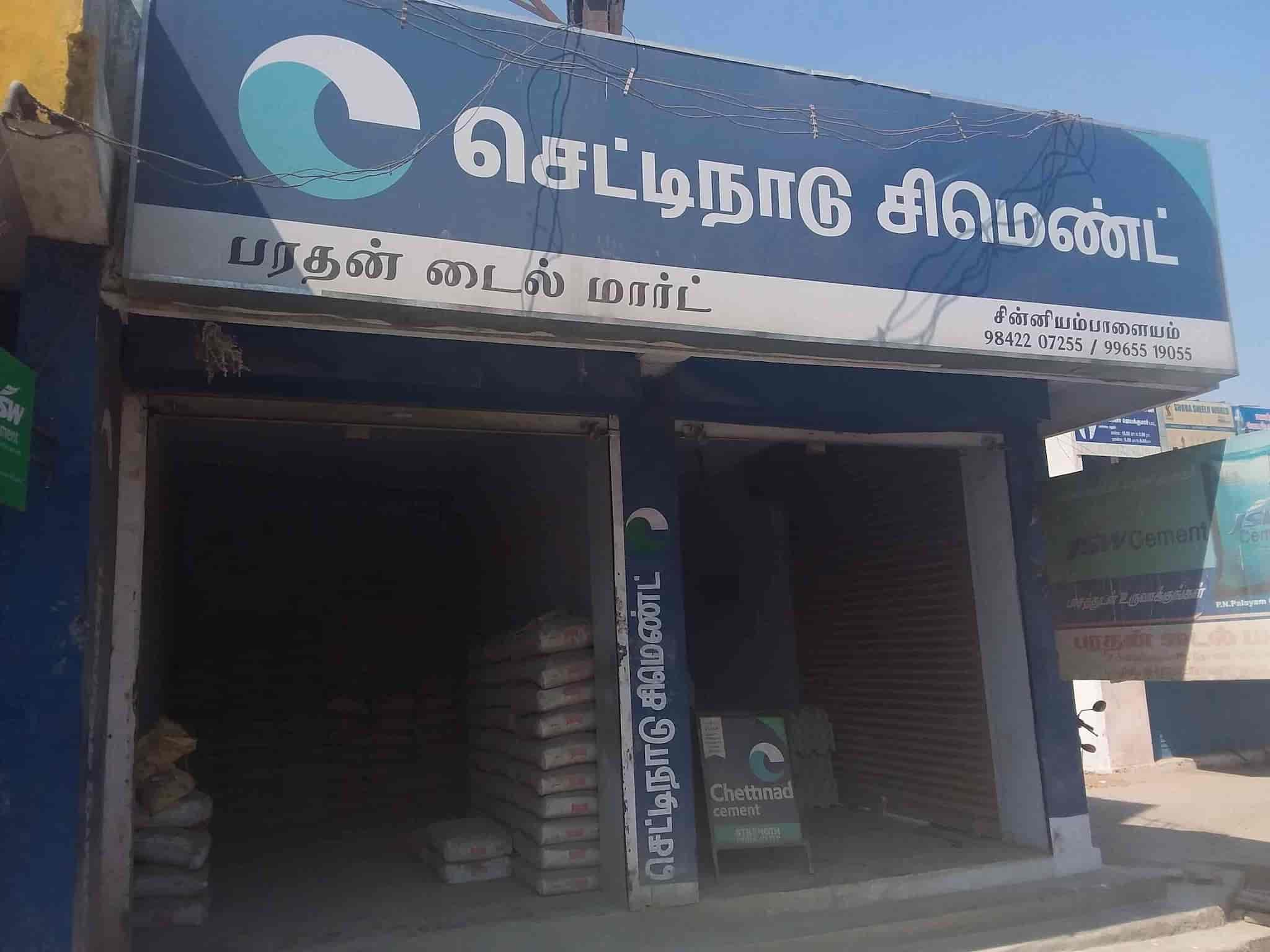 Bharathan Tile Mart Photos Chinniampalayam Coimbatore Cement Dealers