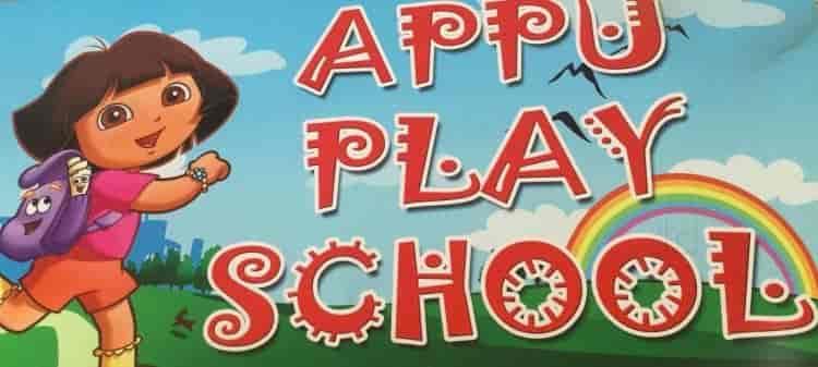 Appu Play School Photos Gandhi Park Coimbatore Pictures Images