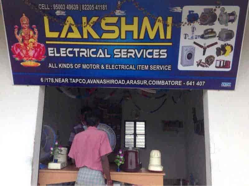 Lakshmi Electricals Services, Arasur - Electrical Goods Repair