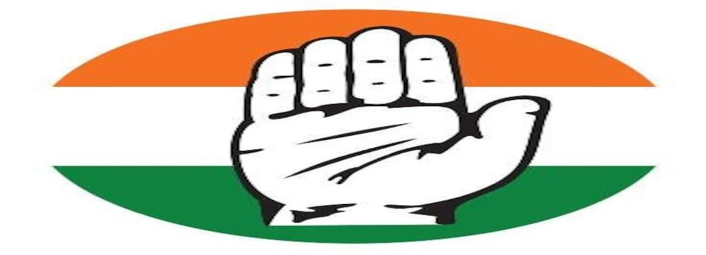 Indian National Congress Dehradun City Congress Office