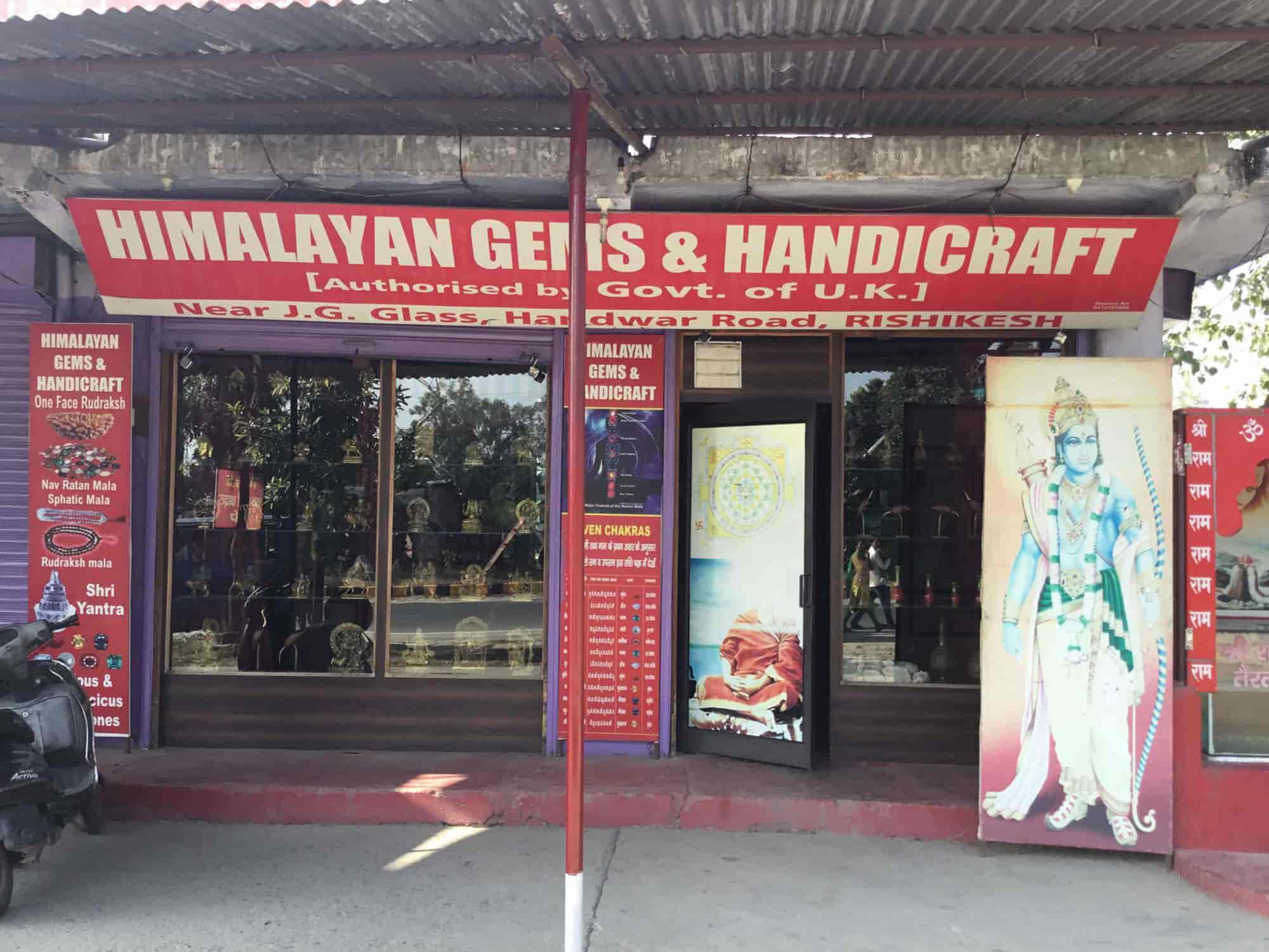 Uttaranchal Himalayan Gems Handicraft Uttaranchal Himalyan Gems