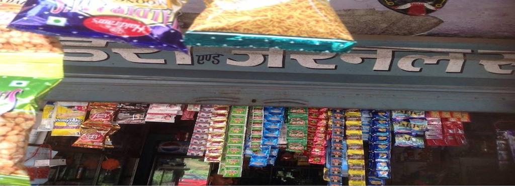 genrel stor prem nagar general stores in dehradun justdial