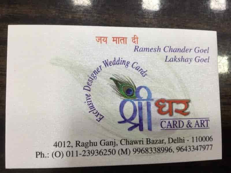 Sridhar Card u0026 Art Sridhar Card Art