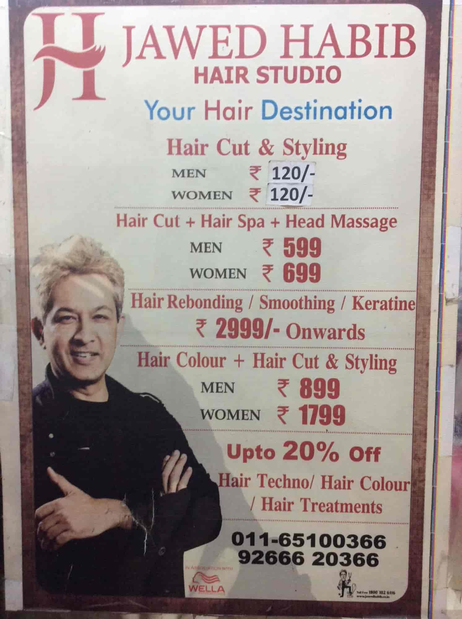 Jawed Habib Hair Studio Laxmi Nagar Javed Habib Hair Studio