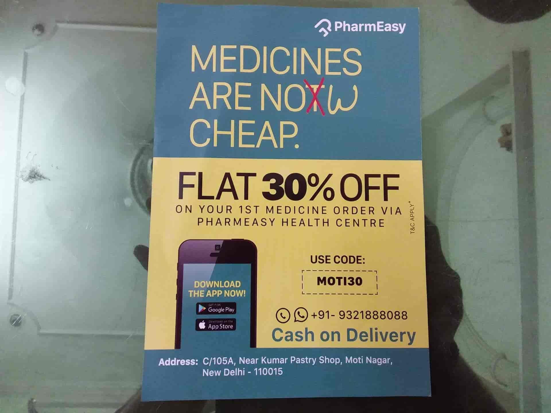 Pharmeasy Health Centre Moti Nagar Photos, Moti Nagar, Delhi