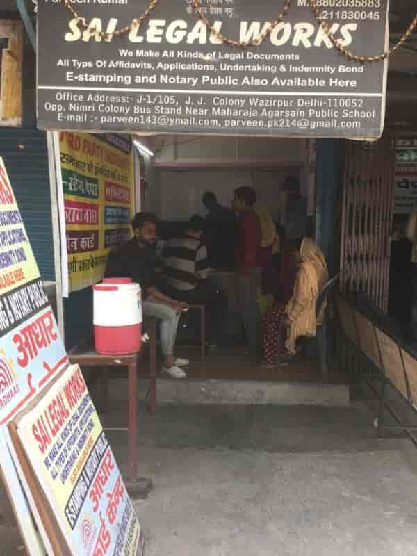 sai legal works photos j j colony wazirpur delhi ncr pictures