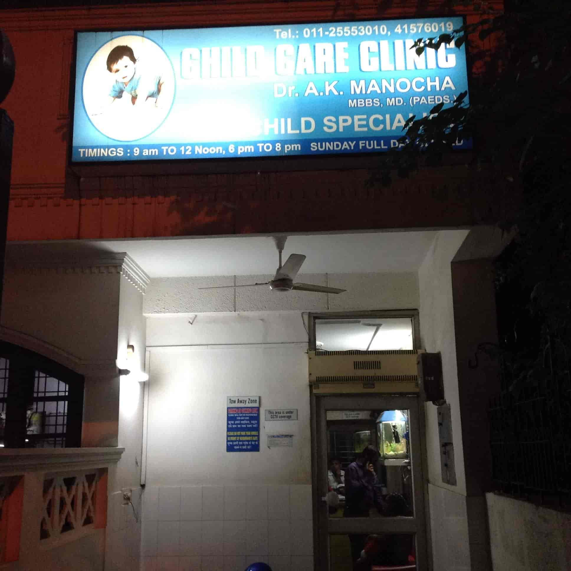 Dr A K Manocha Child Care Clinic
