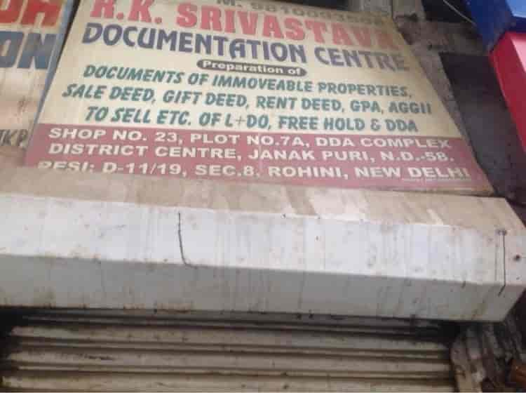 ... R K Documentation Centre Photos, Janakpuri, Delhi - Notary Services ...