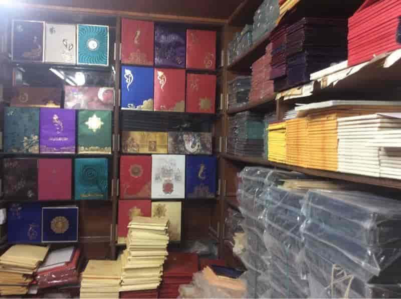 Gaurav Cards Gaurav Cards Chawri Bazar
