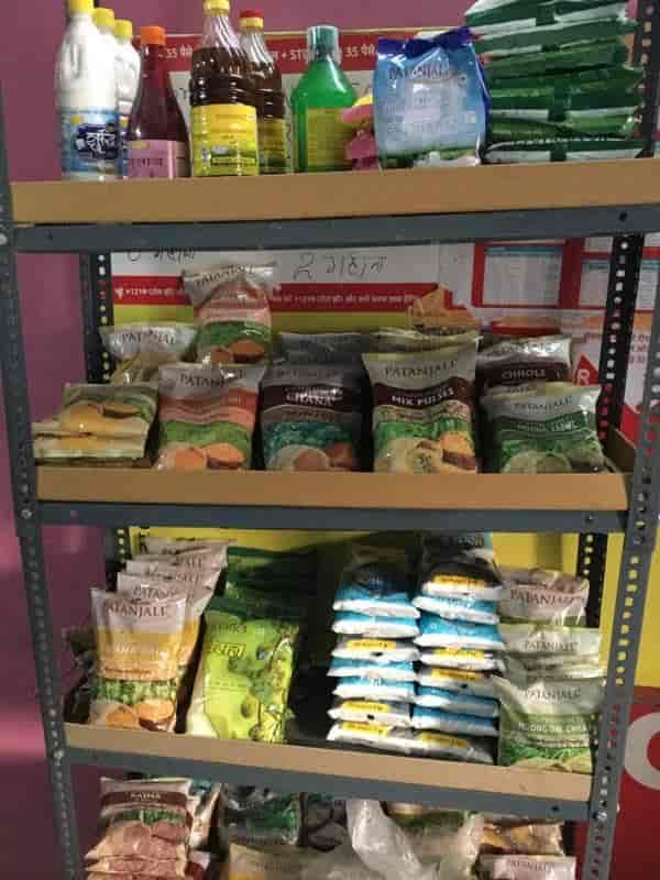 Top Patanjali Indigestion Ayurvedic Medicine Retailers in