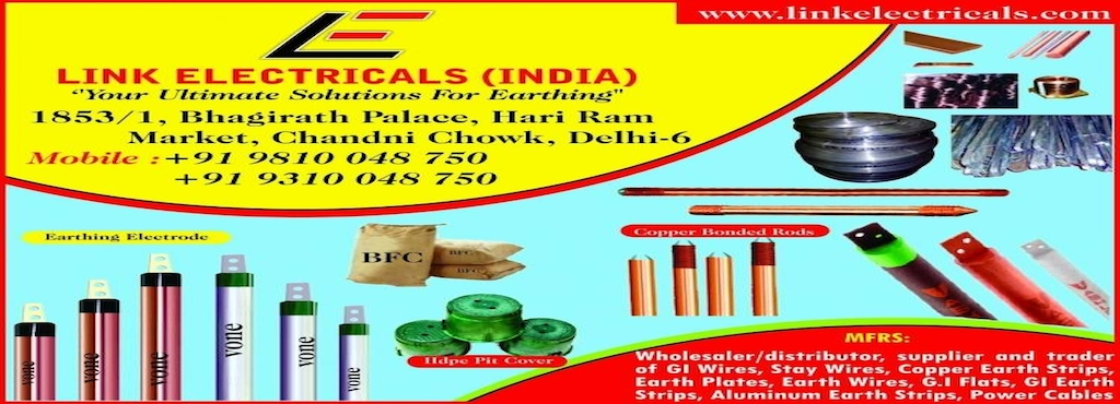 Link Electricals India, Chandni Chowk - Copper Wire Dealers in Delhi ...