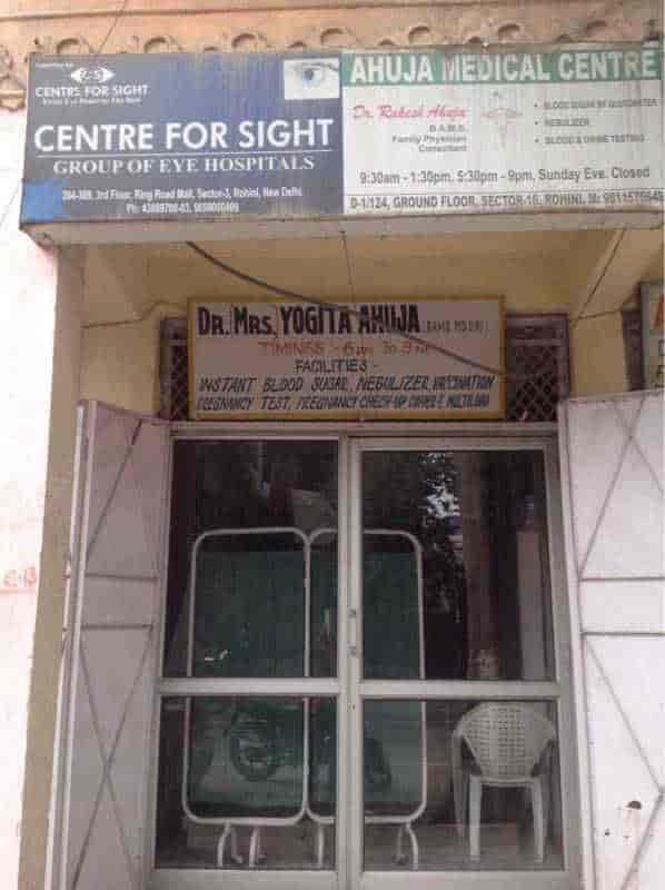 Ahuja Medical Centre, Rohini Sector 16 - General Physician