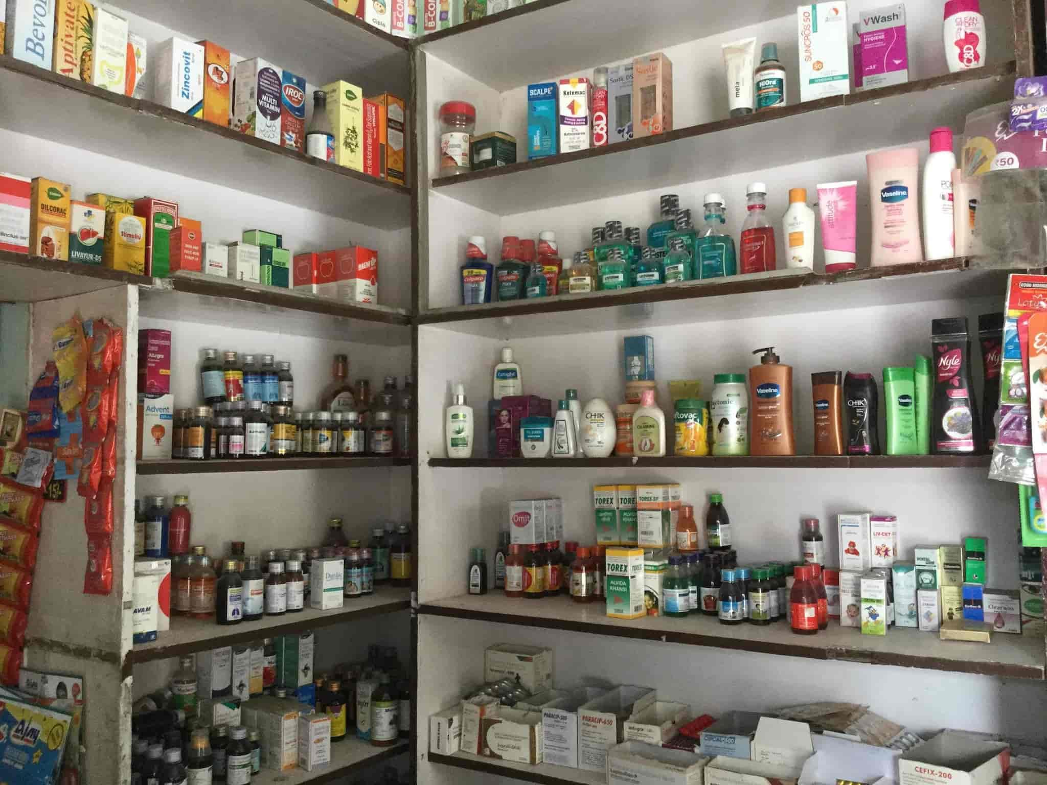 Top 100 Medical Equipment Manufacturers in Moti Nagar, Delhi