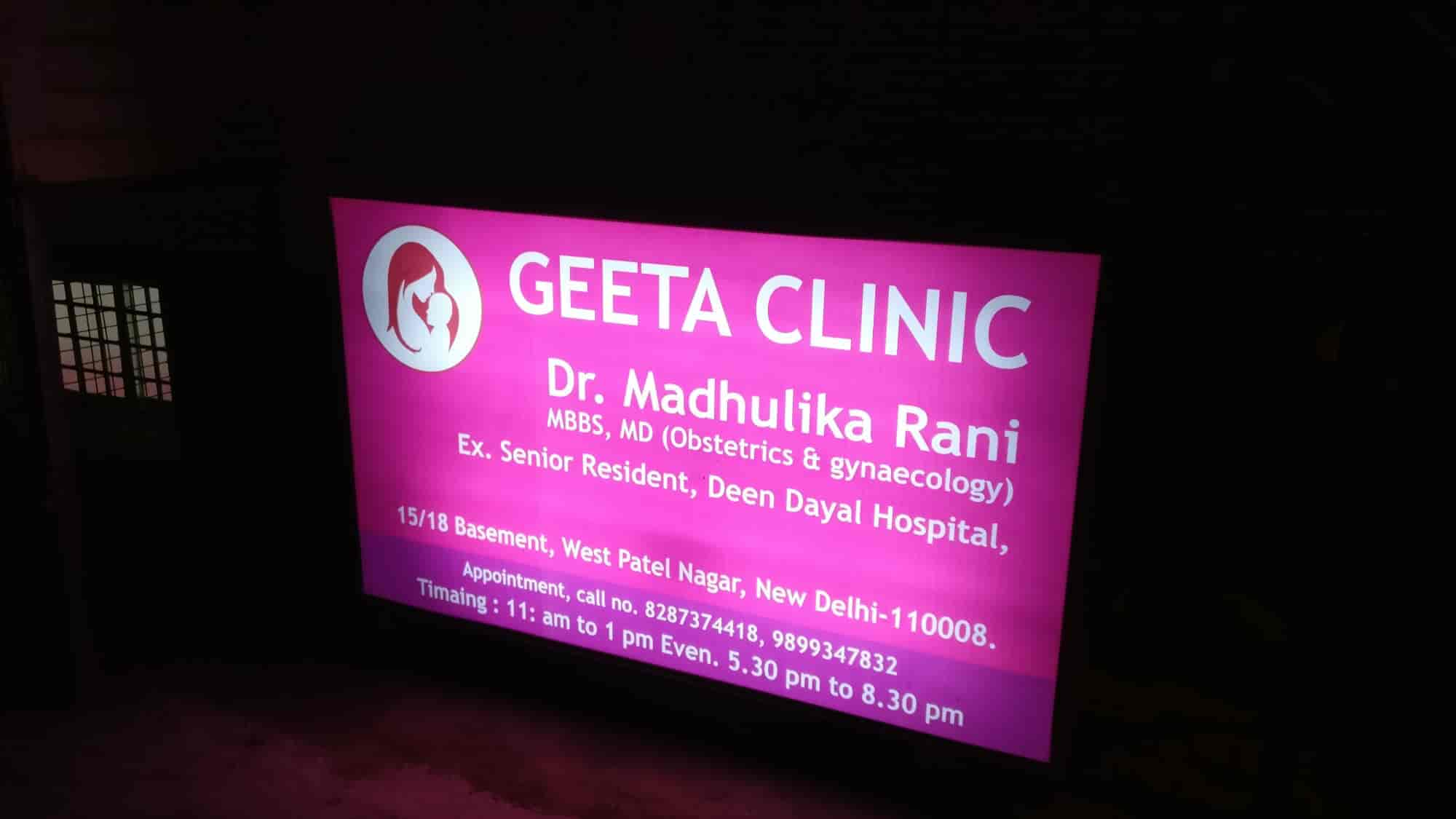 Geeta Clinic Photos, West Patel Nagar, Delhi- Pictures & Images